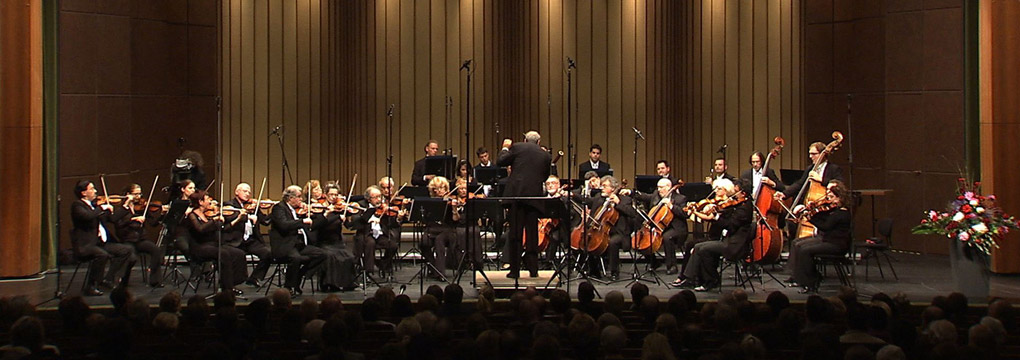 Ars lounge israel chamber orchestra for Chambre orchestra